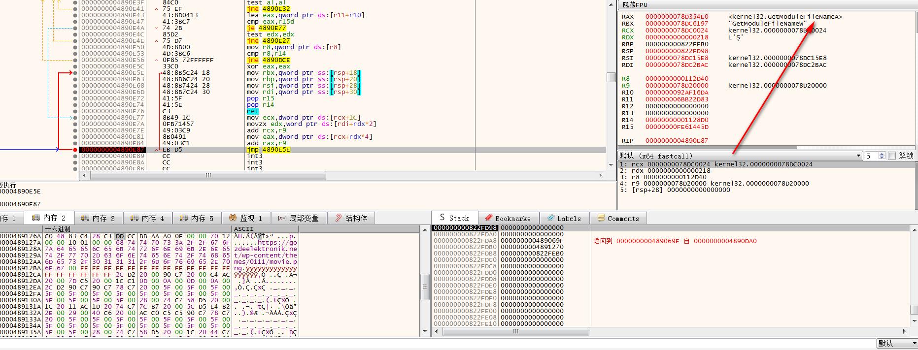 图片48 获取系统函数调用地址