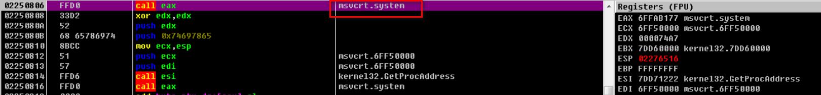图片61 调用system()