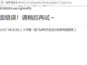 ThinkPHP5.0.x RCE分析