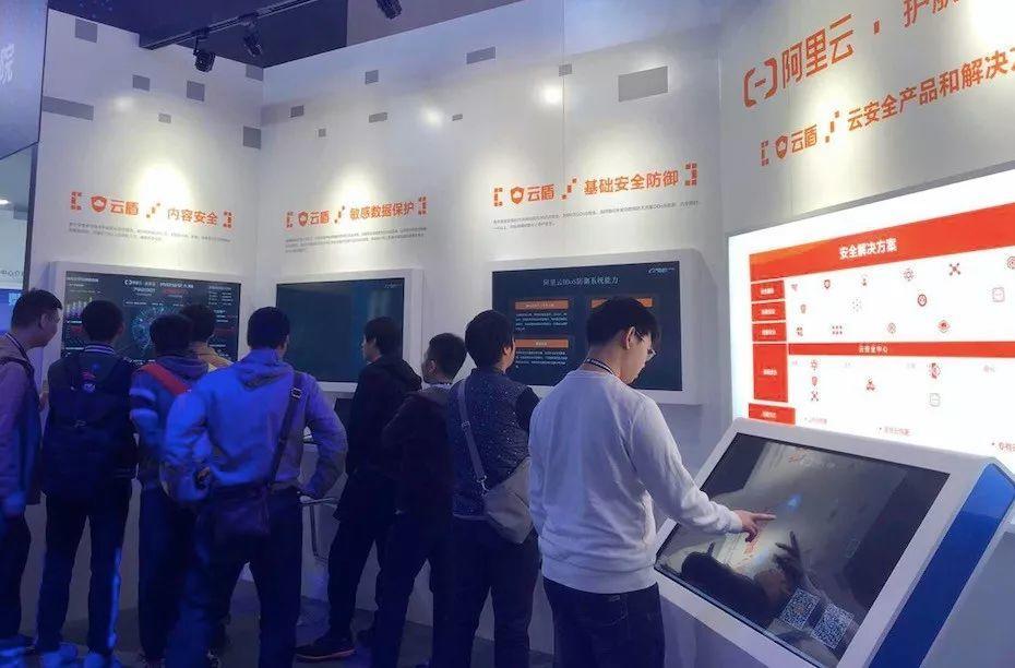 阿里云亮相第六届首都网络安全宣传日:高等级安全能力护航数字生活