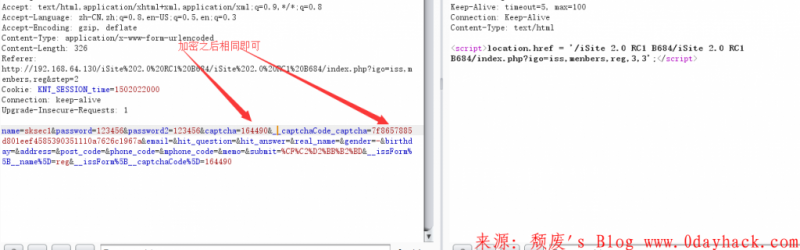 iSite CMS最新漏洞(代码审计)