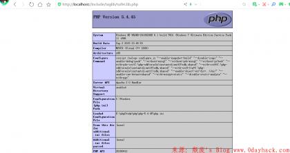 DedeCMS V5.7 SP2后台代码执行漏洞拿webshell