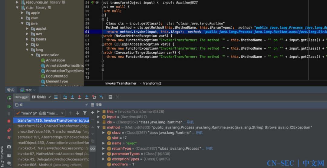 从零开始java代码审计系列(一)