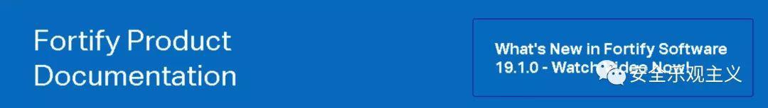 代码审计工具Fortify 17.10及Mac平台license版本