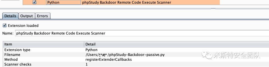 开源项目   BurpSuite插件:phpStudy后门检测插件