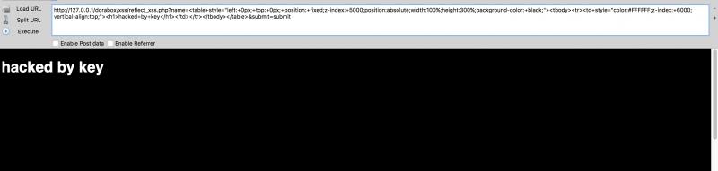 鸡肋点搭配ClickJacking攻击-获取管理员权限