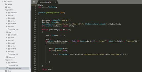 【代码审计】EasySNS_V1.6远程图片本地化导致Getshell