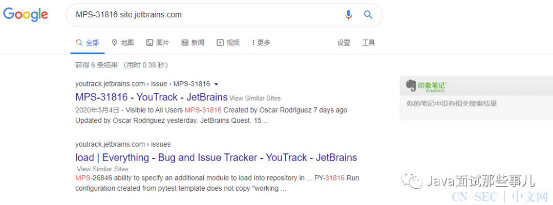 快,带你一起破解JetBrains全家桶注册码!!!