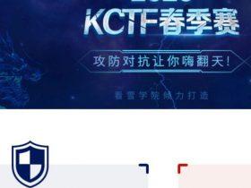如今ctf逆向比赛常用加密解析(一)(简化版)