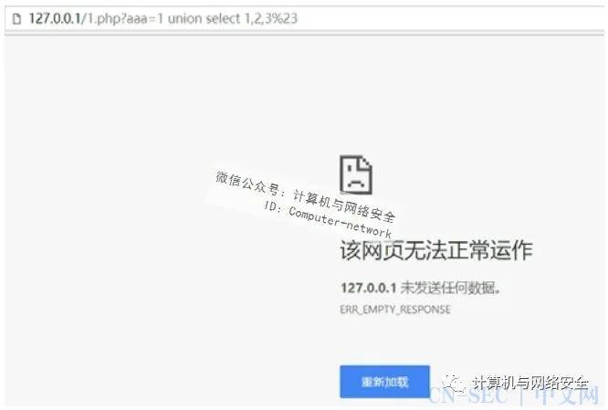 WAF(Web应用防火墙)浅析