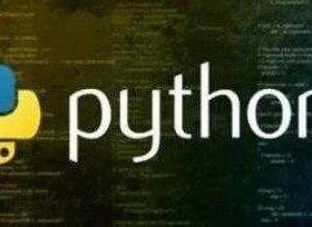 这个 Python 知识点,90% 的人都得挂~