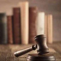 前沿   民法典对隐私权与个人信息的保护