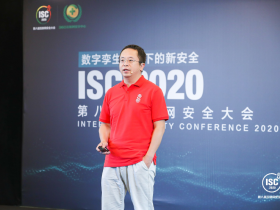 ISC 2020:周鸿祎宣布360企业安全集团新定位——新时代的网络安全运营商