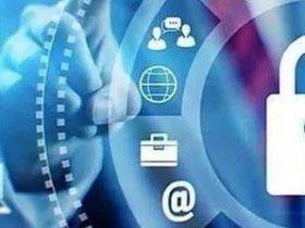 双因素认证如何保证你的帐户安全
