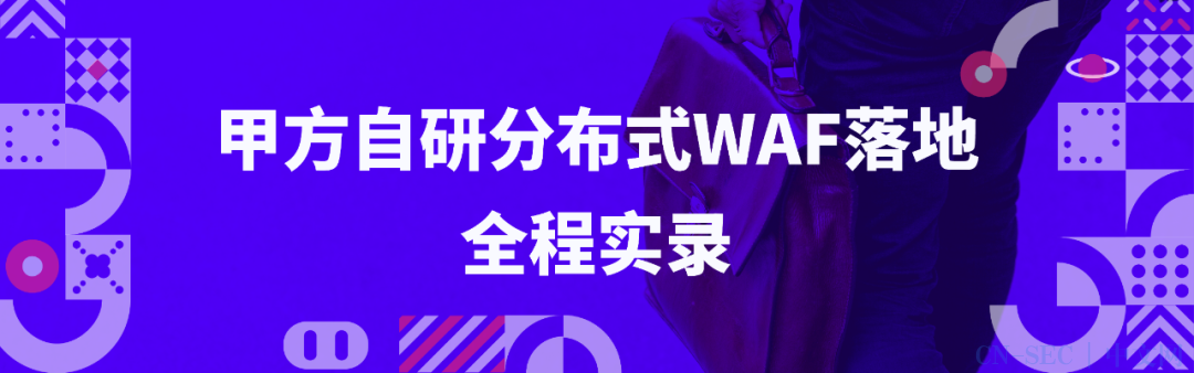 Threat Dragon:一款针对OWASP的威胁模型构建平台