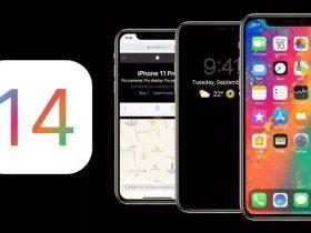 一文了解苹果最新版本iOS 14和iPadOS 14安全和隐私新特征
