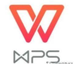 金山WPS Office远程堆损坏漏洞