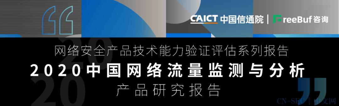 甲方安全系列之SeMF平台笔记(一):改版说明