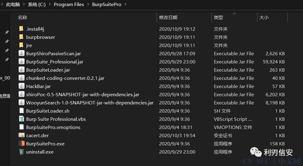 【更新】burpsuite_pro_windows-x64_v2020_9_2_Mannix