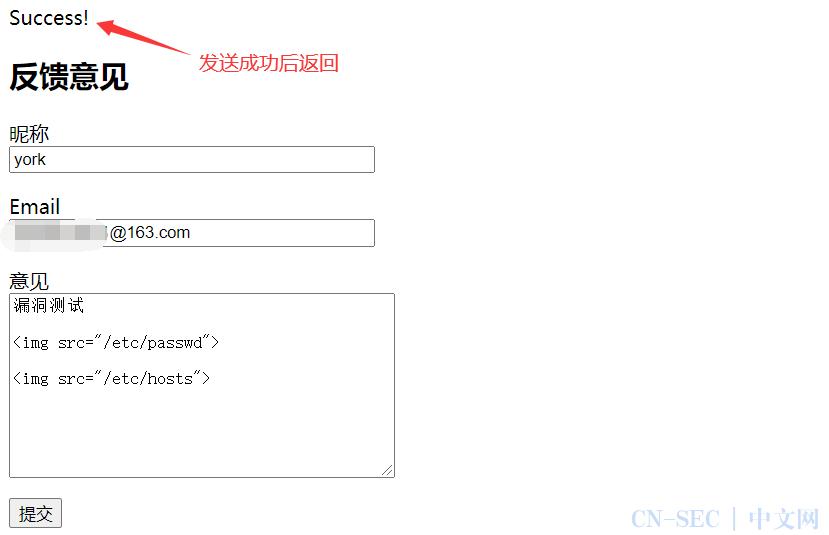 PHPMailer 任意文件读取漏洞