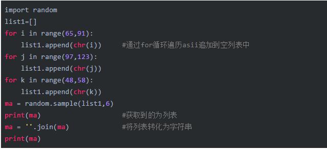 30 个Python代码实现的常用功能,精心整理版