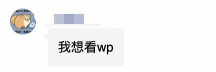 速看!2020ByteCTF初赛官方Writeup!