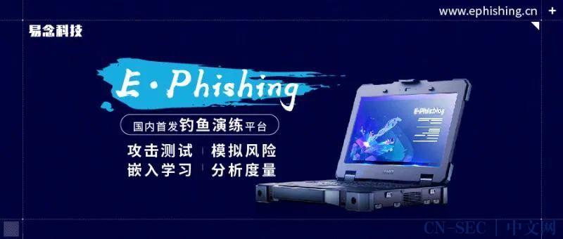 技术干货   通过HTTP协议特性绕过安全设备