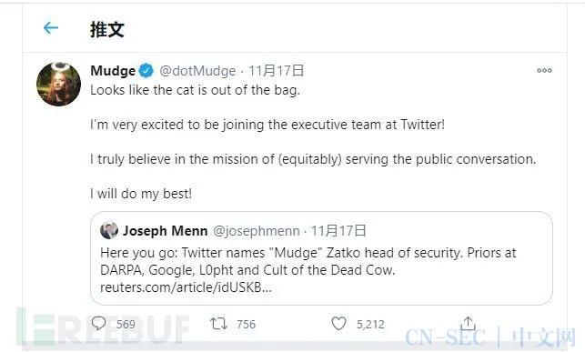 【安全圈】反转:Twitter 任命黑客为安全主管