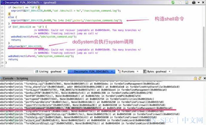 IOT漏洞研究:Web服务