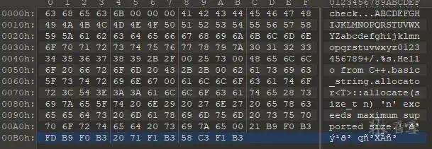 Frida和Xposed打印init_array的字符串解密函数
