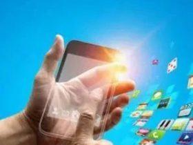 观察 | App账号注销设置条件的合理性边界在哪?(三)