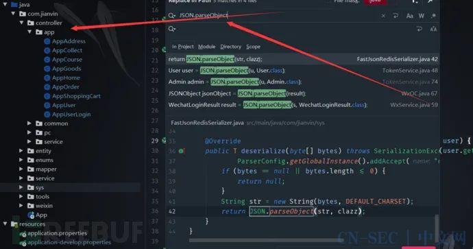 从开发角度看那些FastJson漏洞不为人知的事情