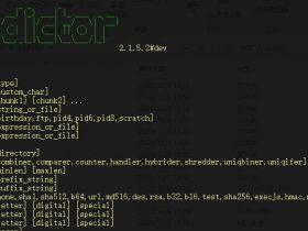 好用的小工具分享-pydictor
