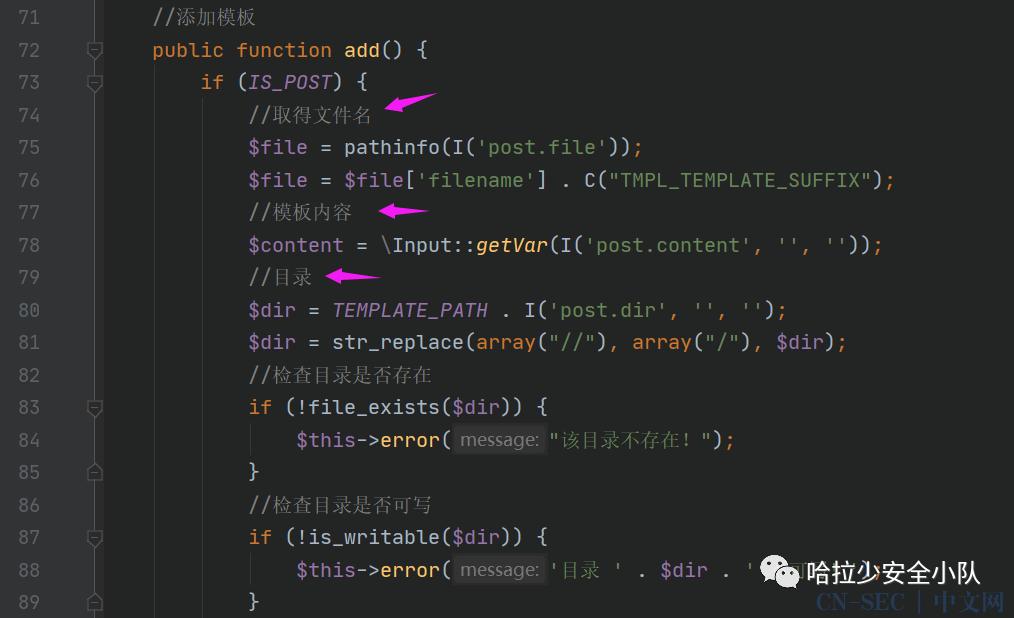 [代码审计] LvyeCms 任意文件写入Getshell漏洞分析