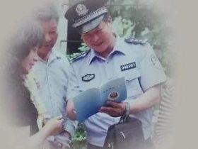 警察职业伦理精神的多维度探析