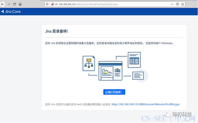 Atlassian Jira 模板注入漏洞(CVE-2019-11581)复现