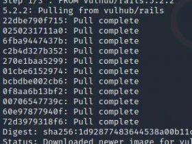 CVE-2019-5418 Ruby on Rails 任意读取漏洞