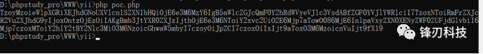Yii2 反序列化漏洞(CVE-2020-15148)复现