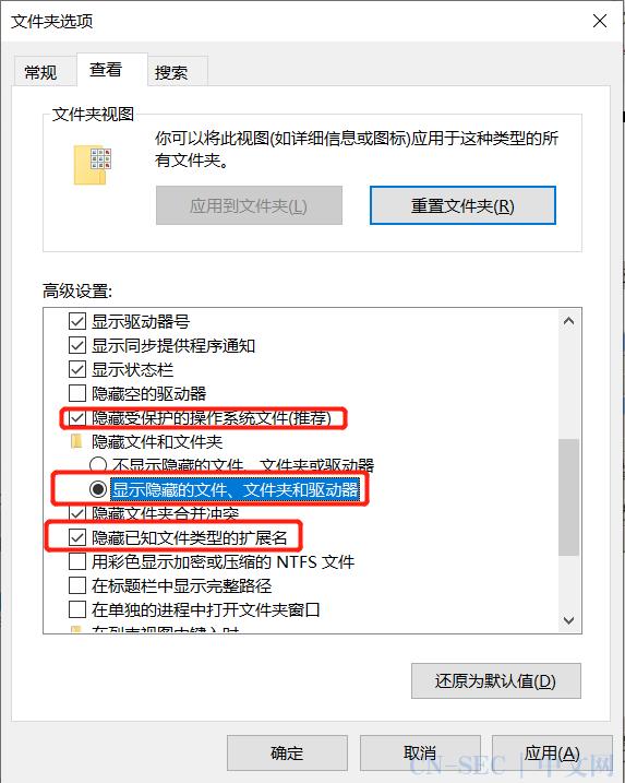【Windows主机入侵痕迹排查办法】