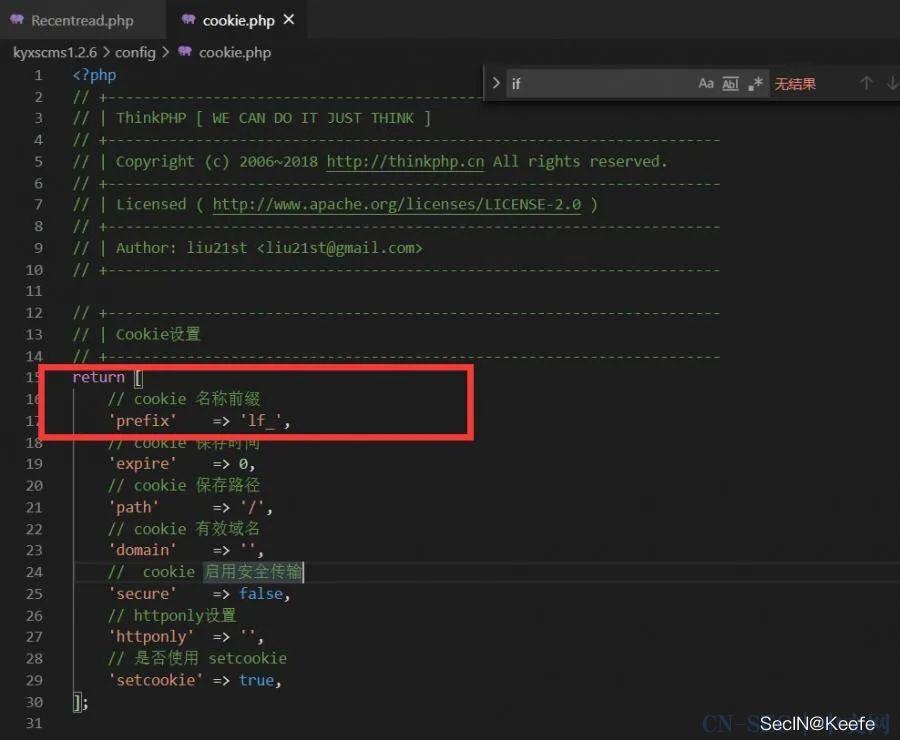 原创 | 浅析PHP反序列化漏洞的利用与审计