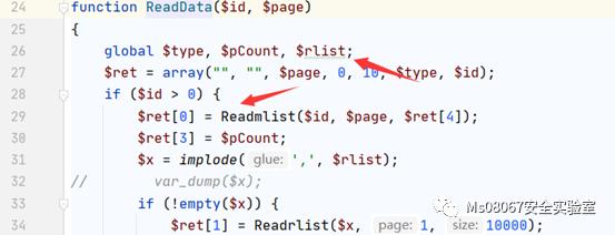 堕落小白的前台sql注入cms代码审计