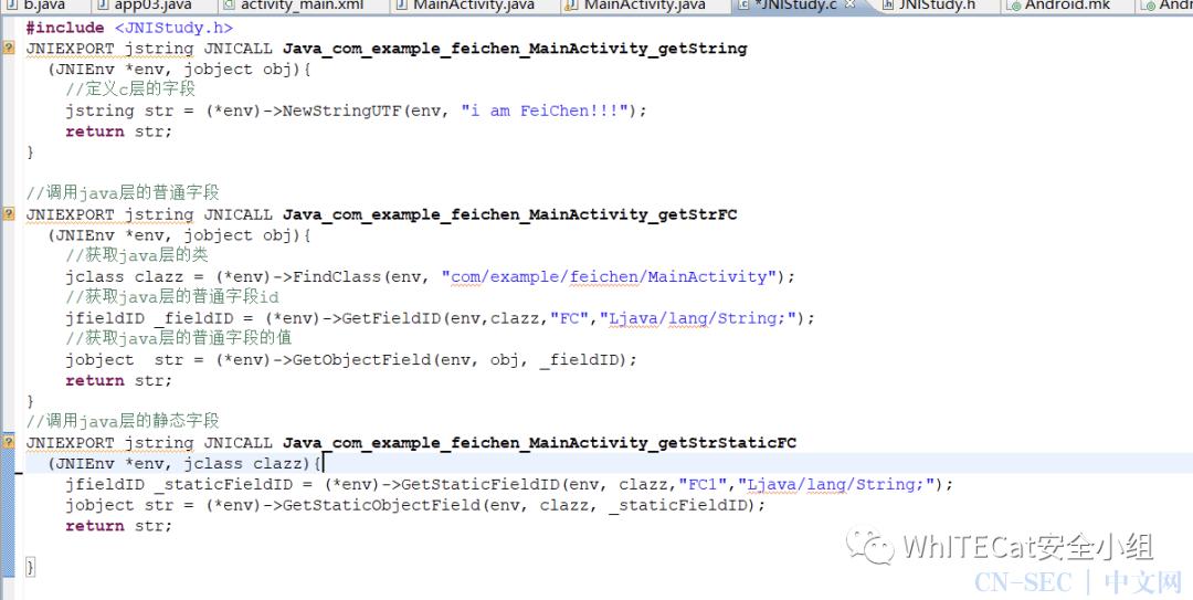 移动安全(五) NDK开发教程_普通和静态字段调用