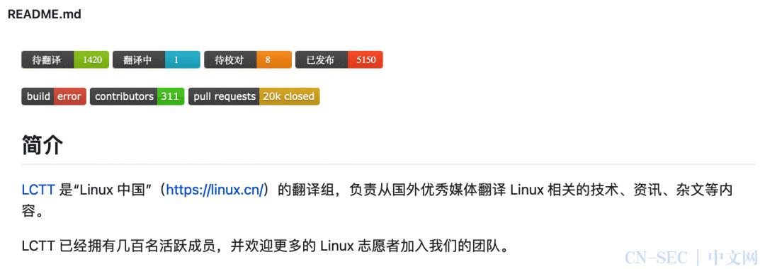 CI/CD 平台迁移实践:从 Travis-CI 转移到 Github Action | Linux 中国