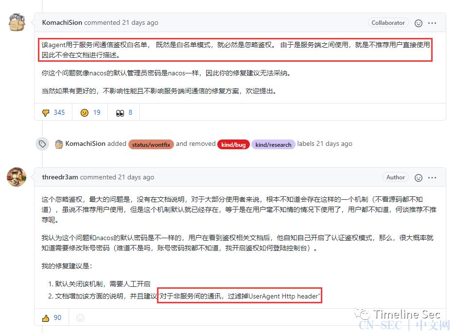 Alibaba Nacos权限认证绕过漏洞复现