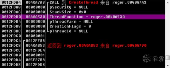 Phobos勒索软件变种之Roger来袭