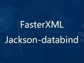 Jackson-databind多个反序列化漏洞风险通告,腾讯安全全面检测
