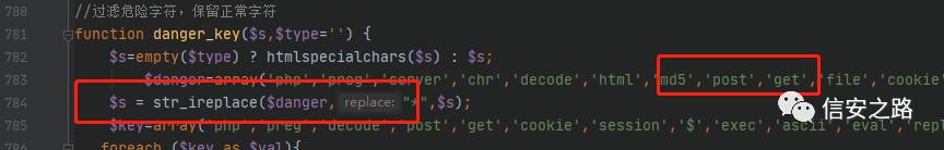 从受限的代码执行到任意代码执行