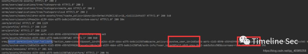 开源堡垒机JumpServer远程命令执行漏洞复现